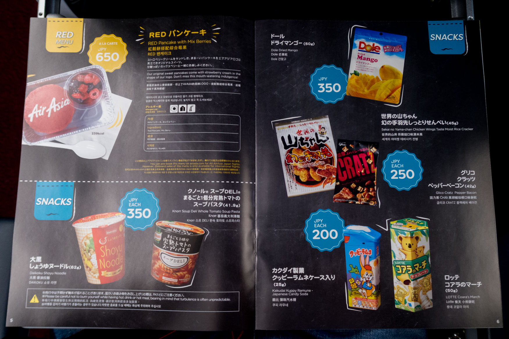 AirAsia Japan Snacks Menu