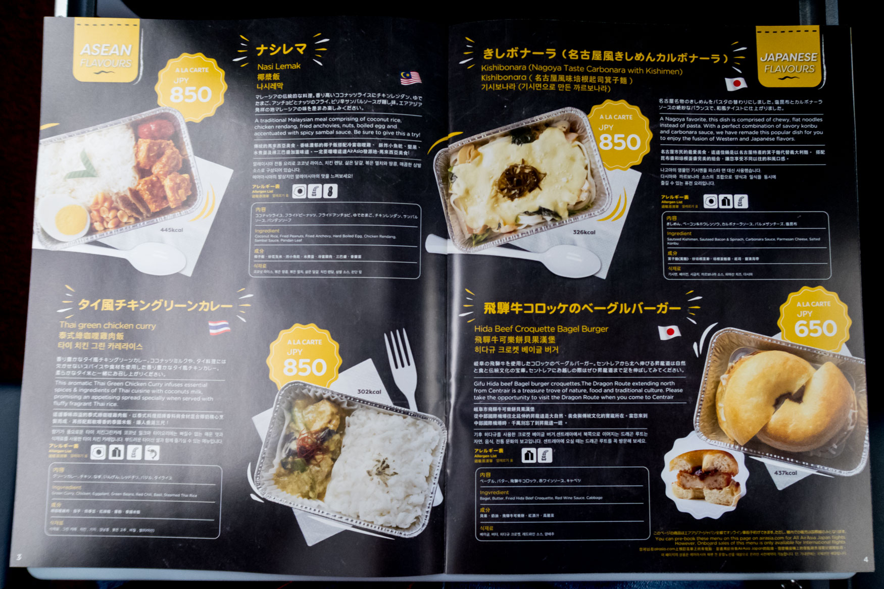 AirAsia Japan Buy on Board Meals