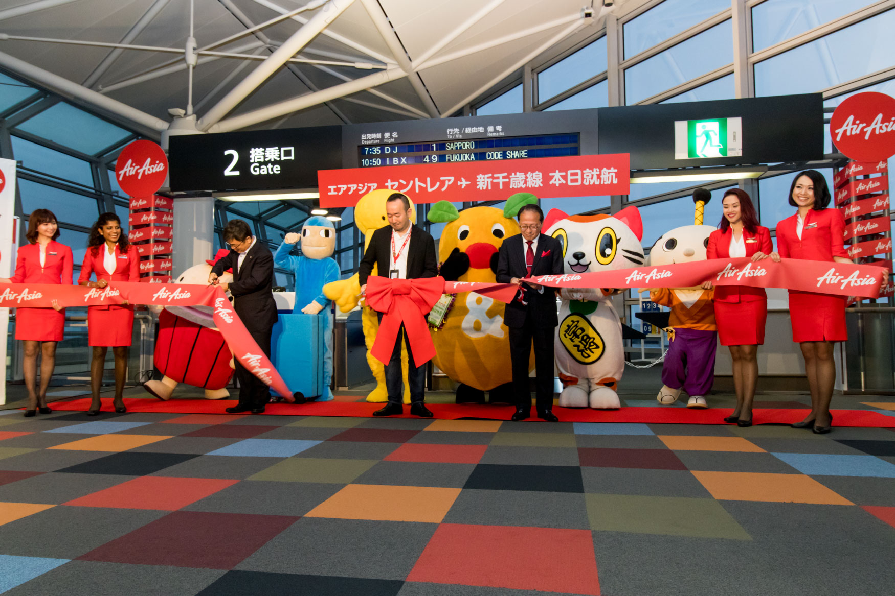 AirAsia Japan Inaugural Flight Ribbon Cut