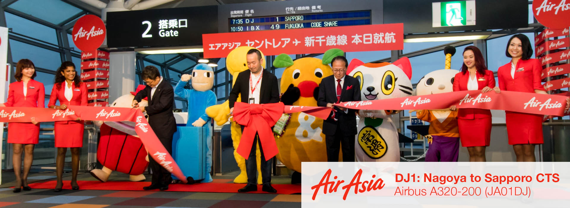 Flight Review: AirAsia Japan Inaugural, A320 from Nagoya Centrair to Sapporo CTS