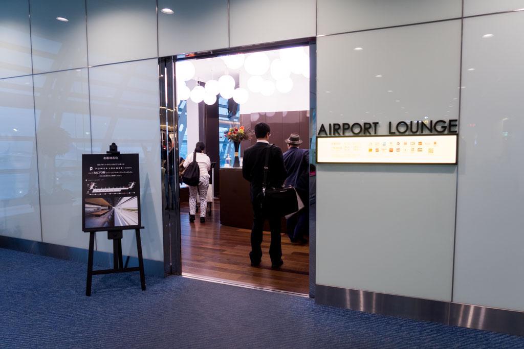 Airport Lounge Terminal 2 South Pier Entrance Tokyo Haneda