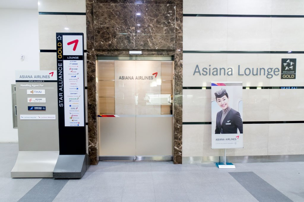 Asiana Lounge Busan International Terminal Entrance