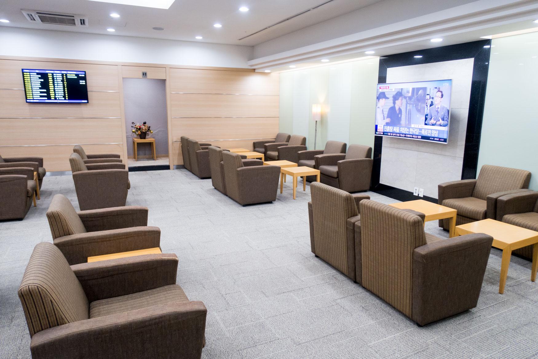 Asiana Lounge Busan