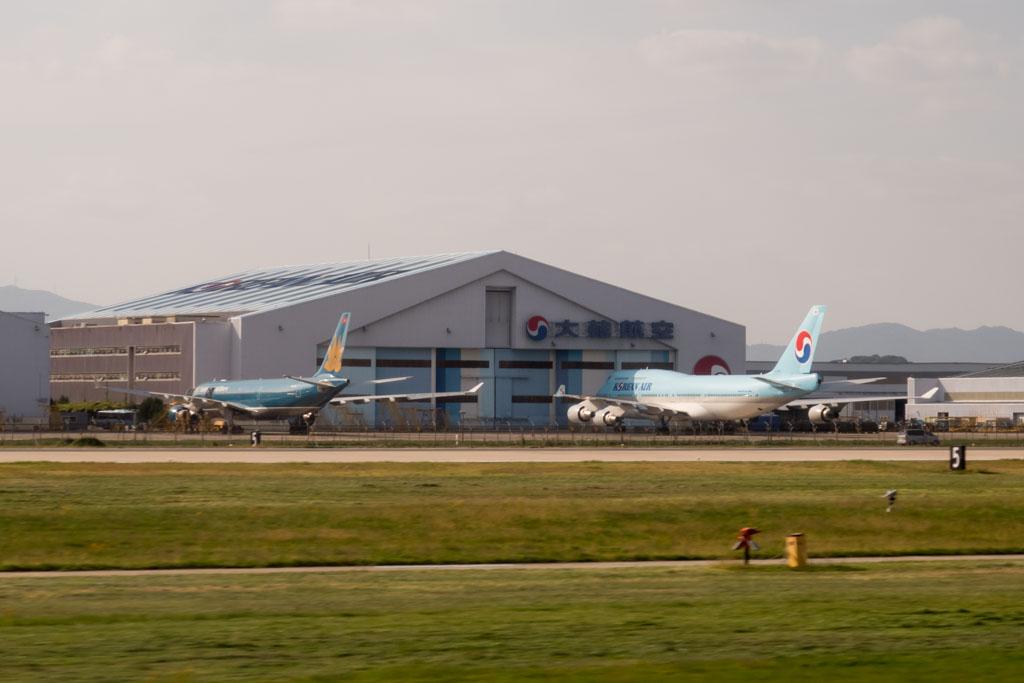 Korean Air 747 Maintenance