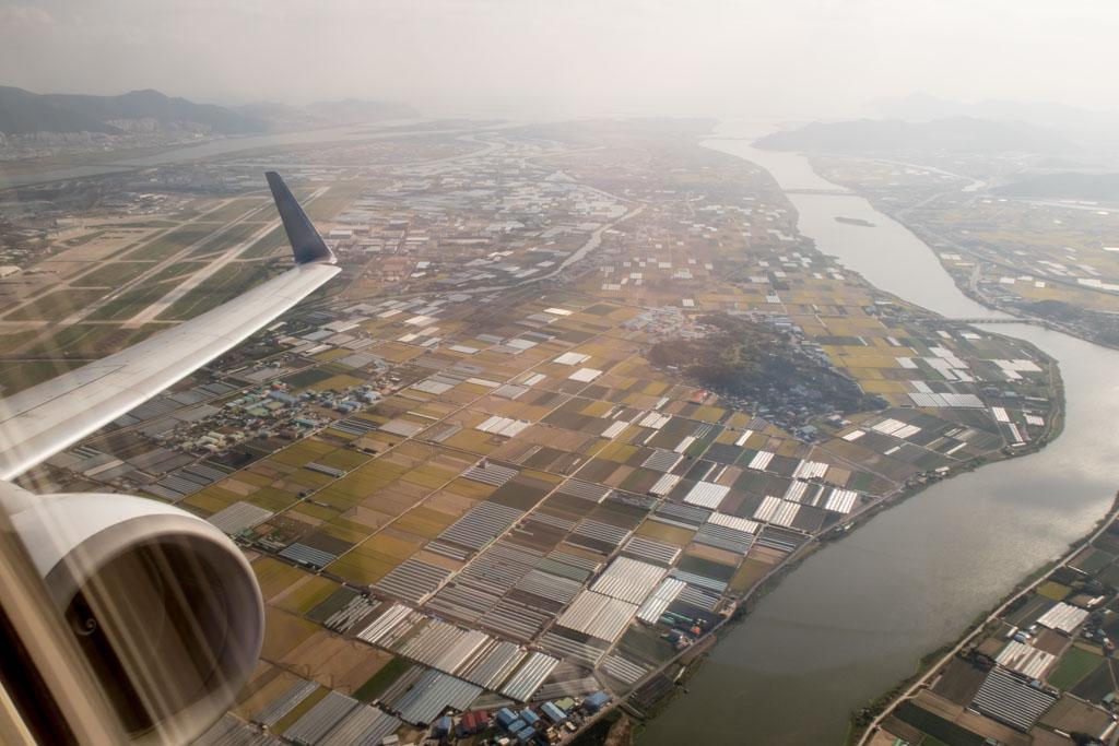 Busan Airport