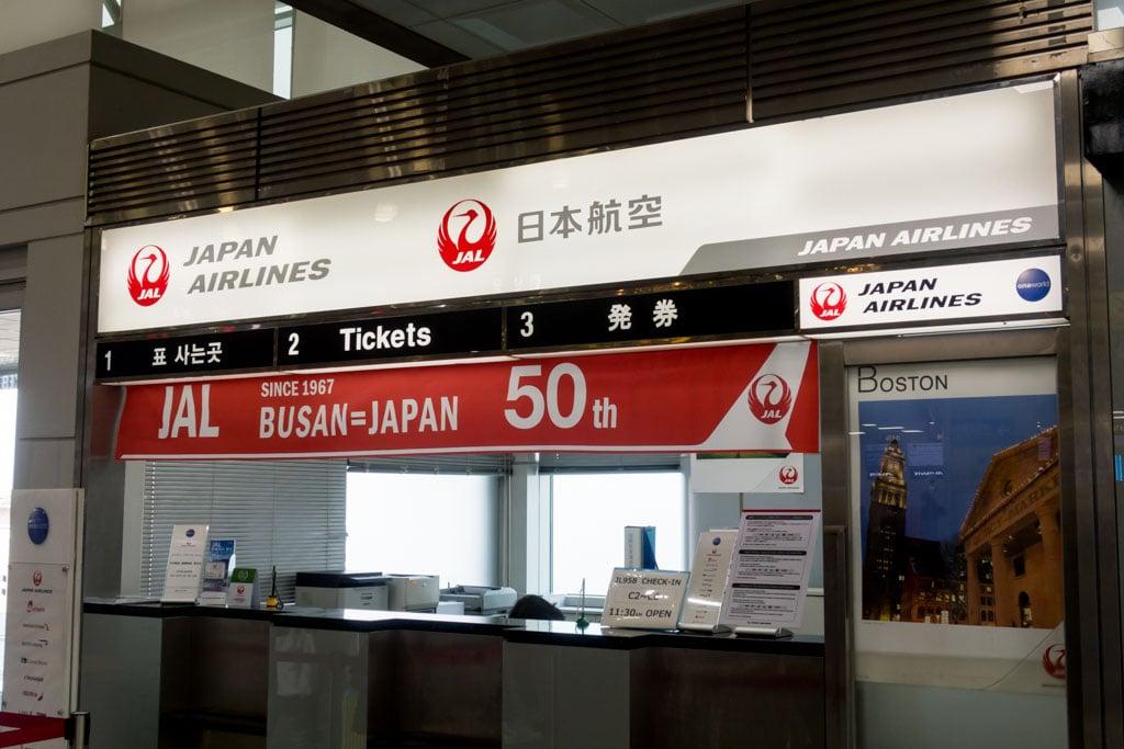 JAL 50th Anniversary Busan