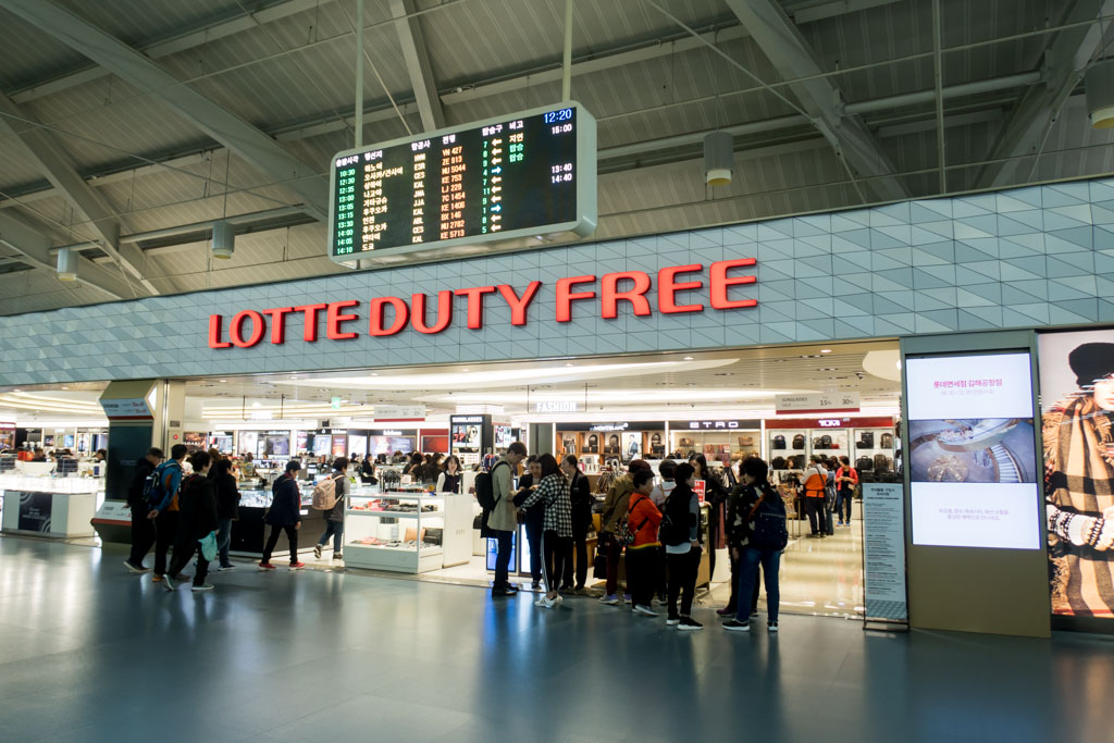 Busan Duty Free