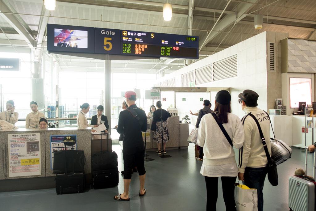 Busan Gate 5