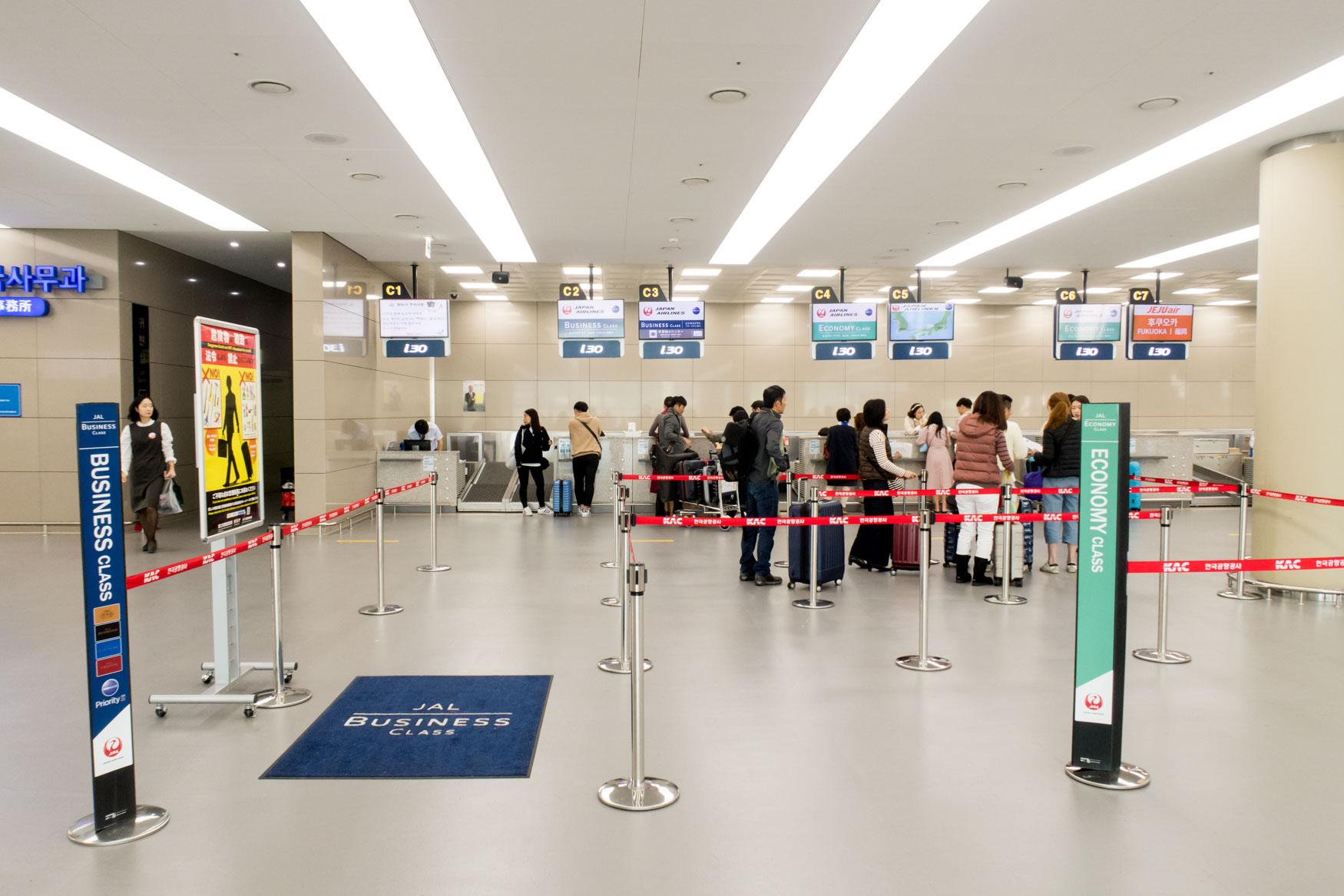 JAL Busan Business Class Queue