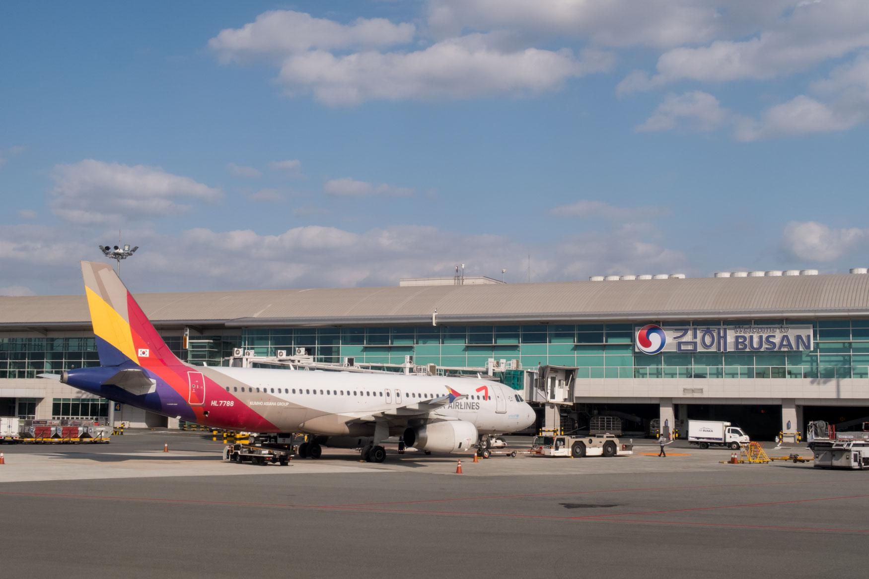 Busan Airport Asiana A320