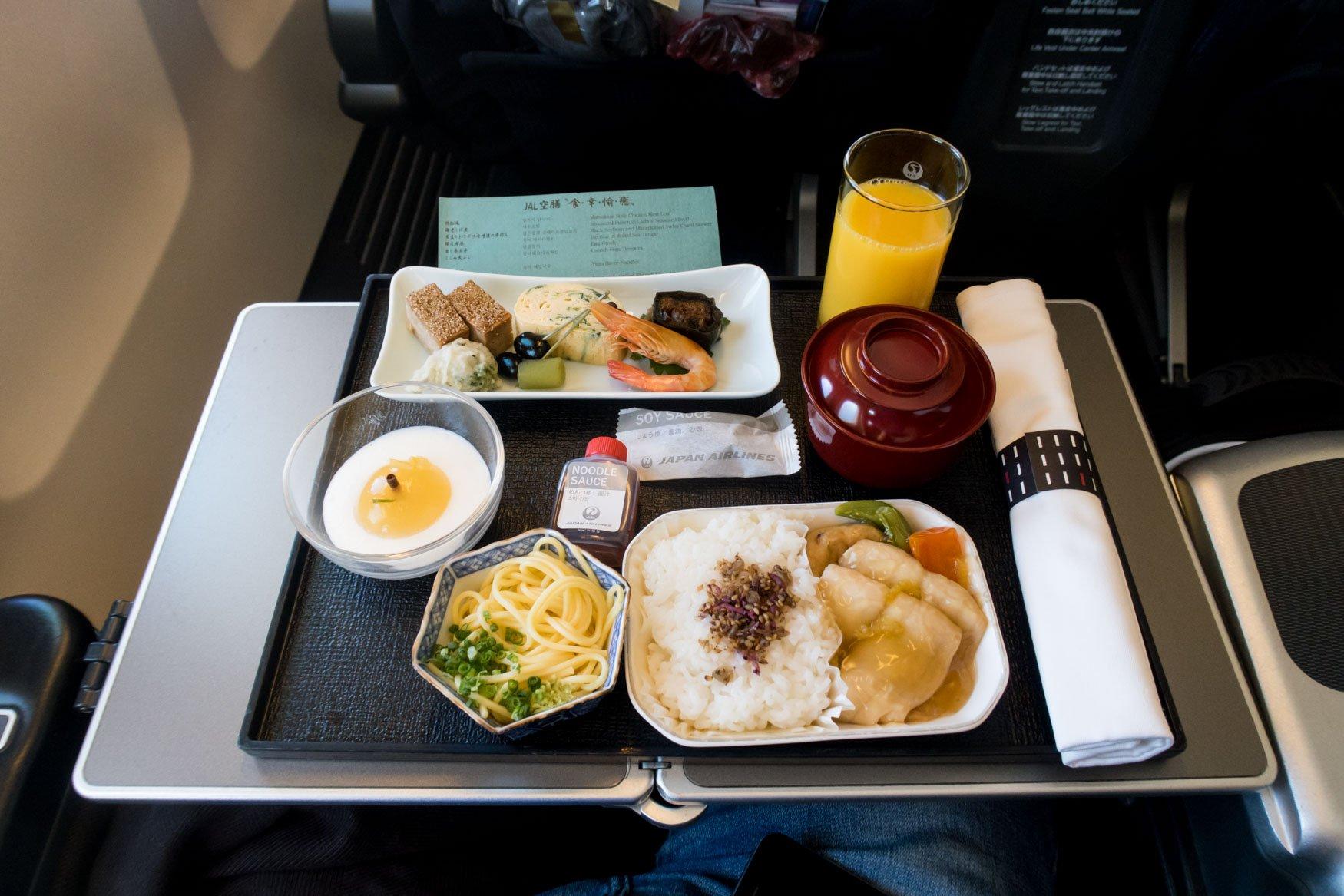 Meal JAL Business Class Busan Tokyo