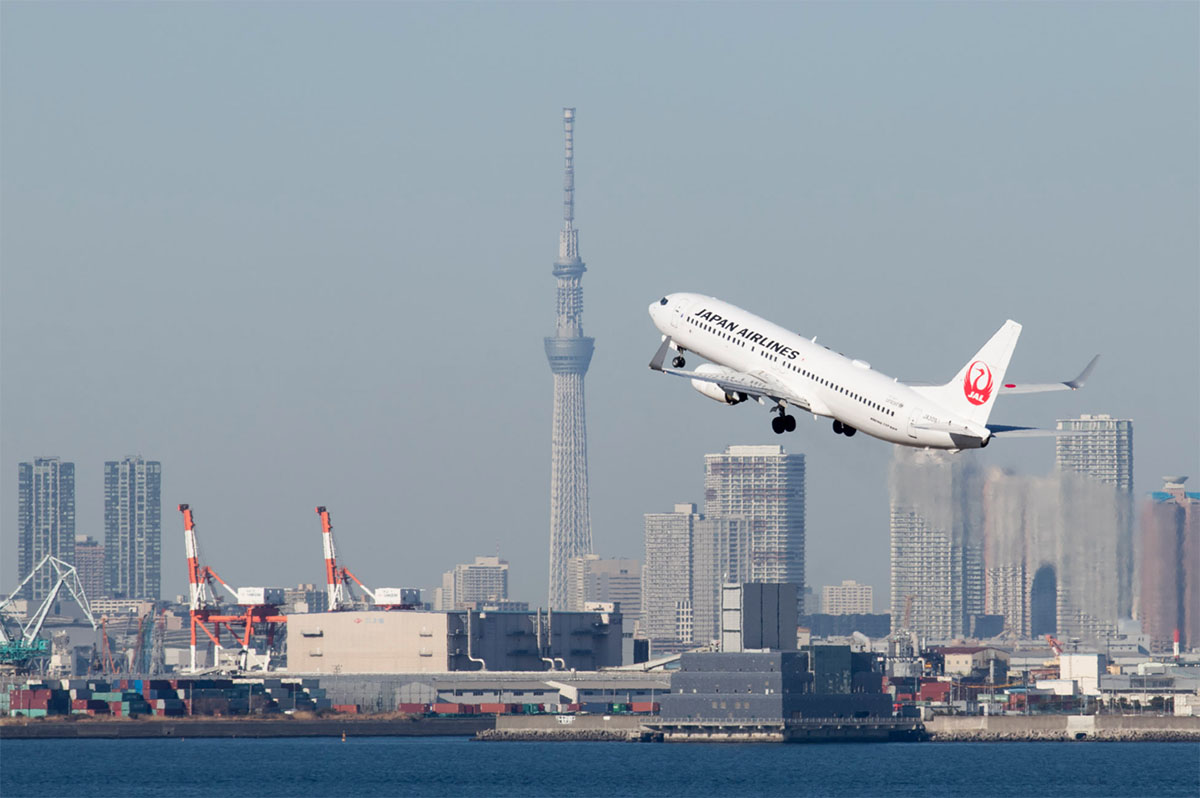 Japan Airlines Supports Boom