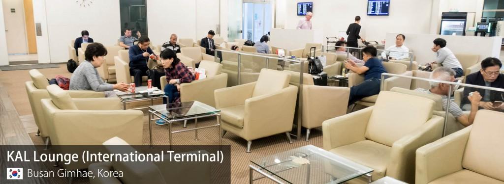 Lounge Review: KAL Lounge (International Terminal) at Busan Gimhae
