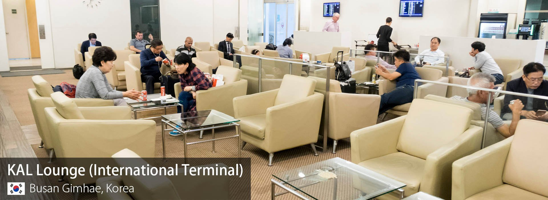 Lounge Review: KAL Lounge (International Terminal) at Busan Gimhae