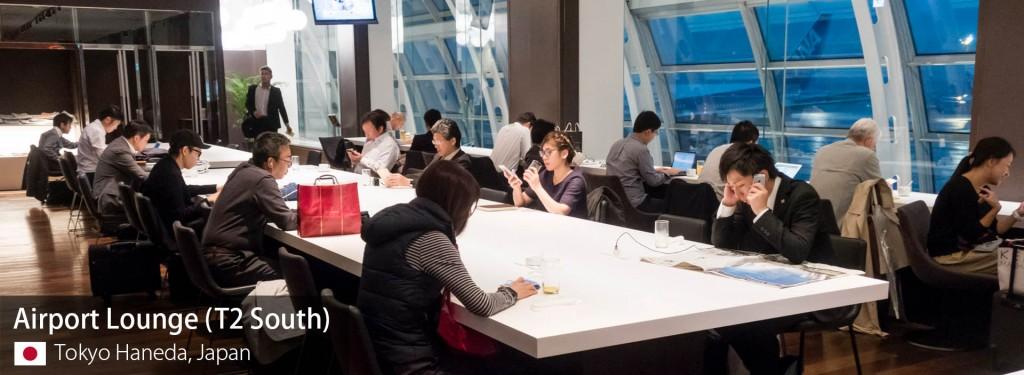 Lounge Review: Airport Lounge Terminal 2 South Pier at Tokyo Haneda