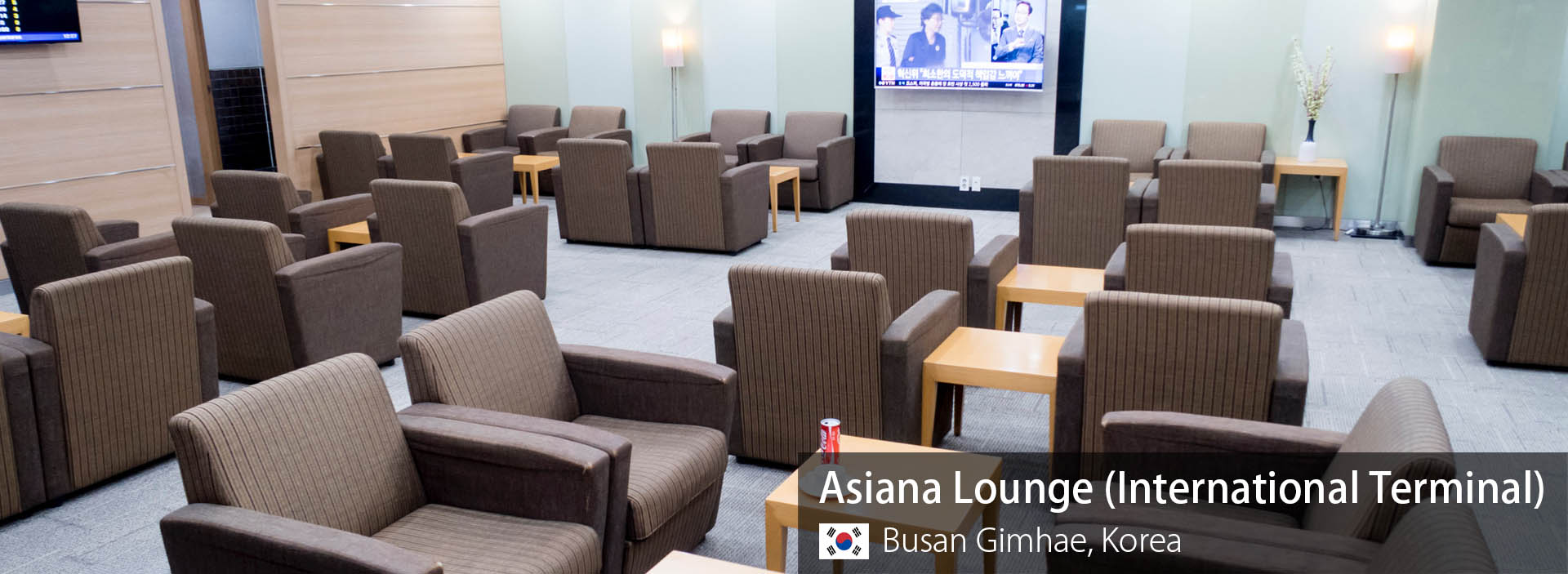 Lounge Review: Asiana Lounge (International Terminal) at Busan Gimhae