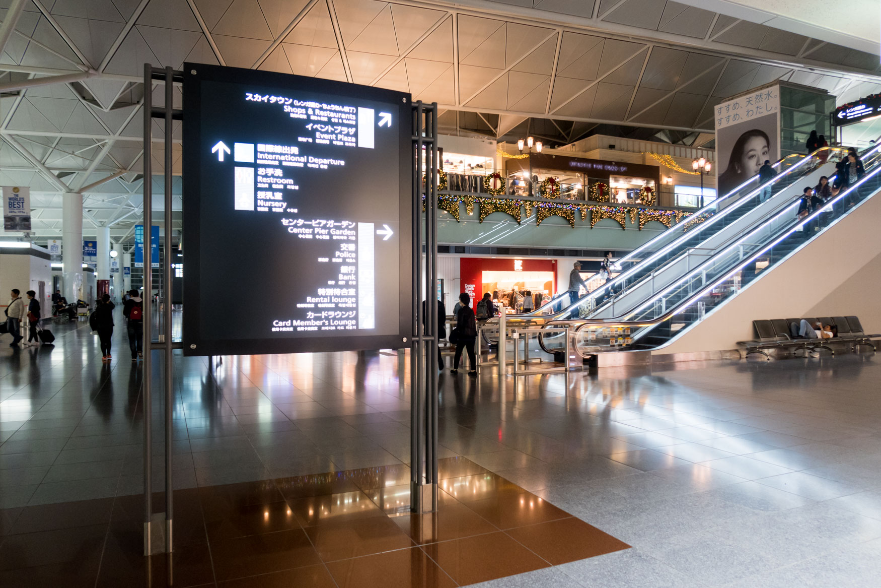 Nagoya Centrair Airport Terminal