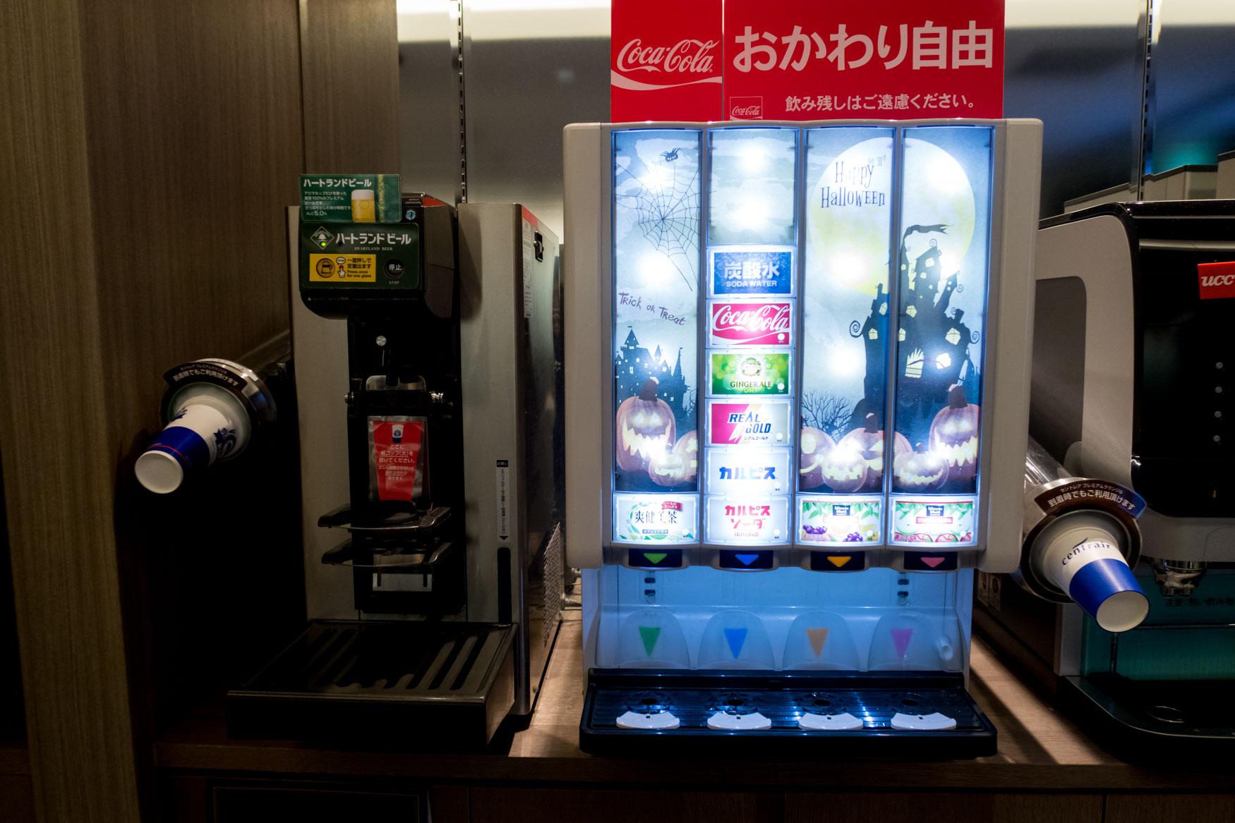 Soft Drinks Dispenser