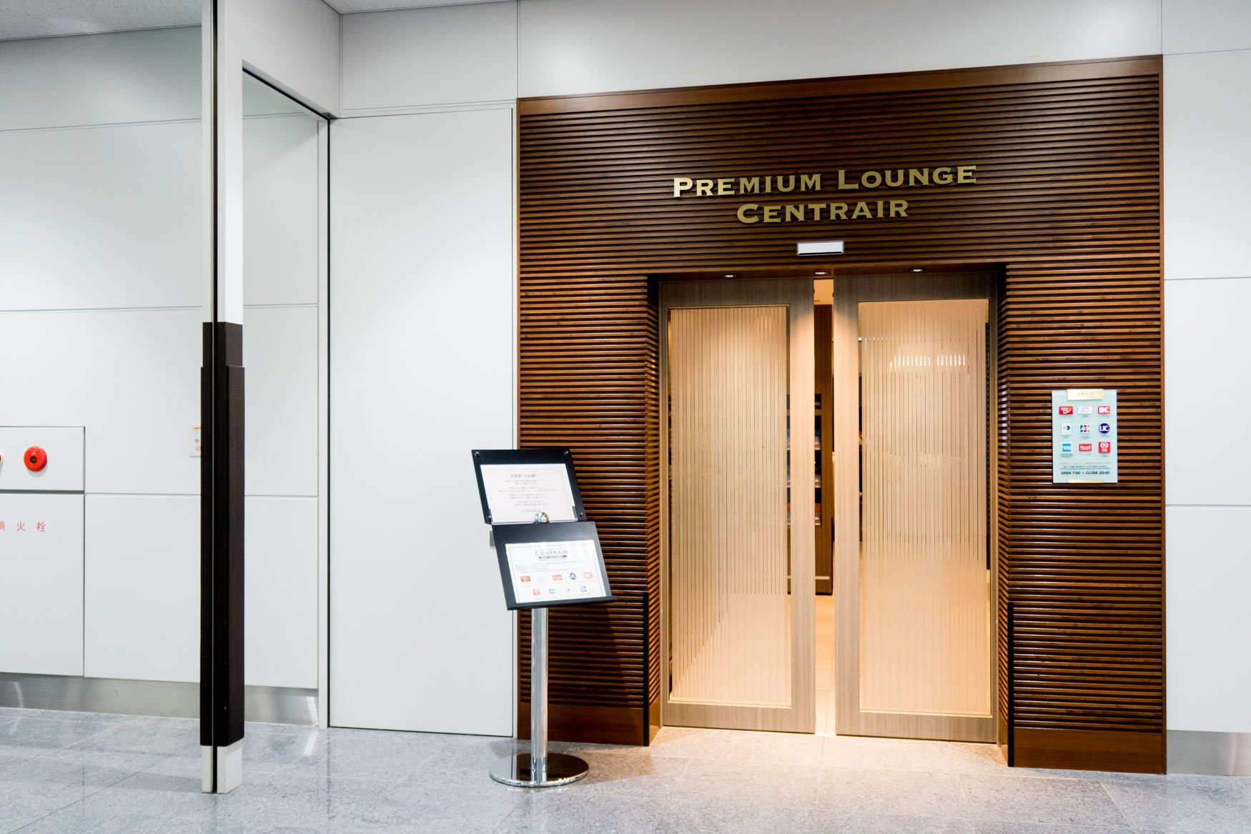 Premium Lounge Centrair Entrance