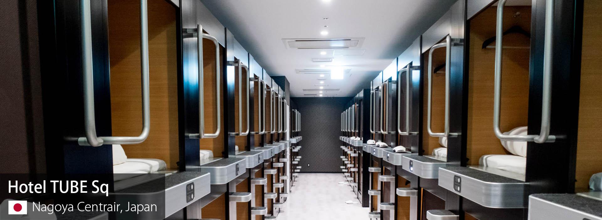 Airport Hotel Review: TUBE Sq Capsule Hotel at Nagoya Centrair