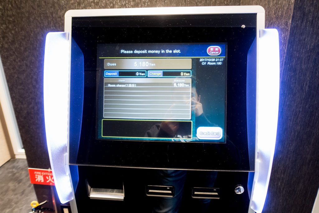 TUBE Sq Payment Machine