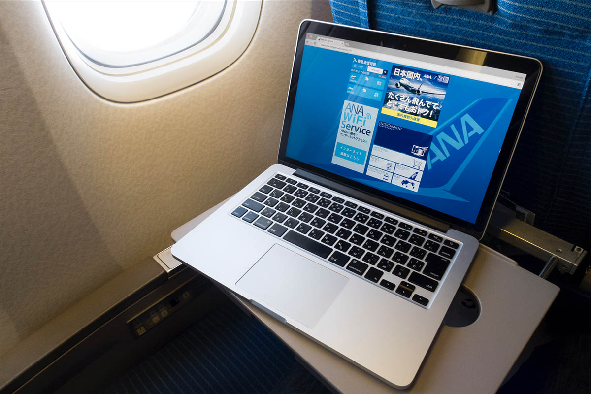 ANA to Offer Free In-Flight Wi-Fi on Domestic Flights Starting from April 1, 2018