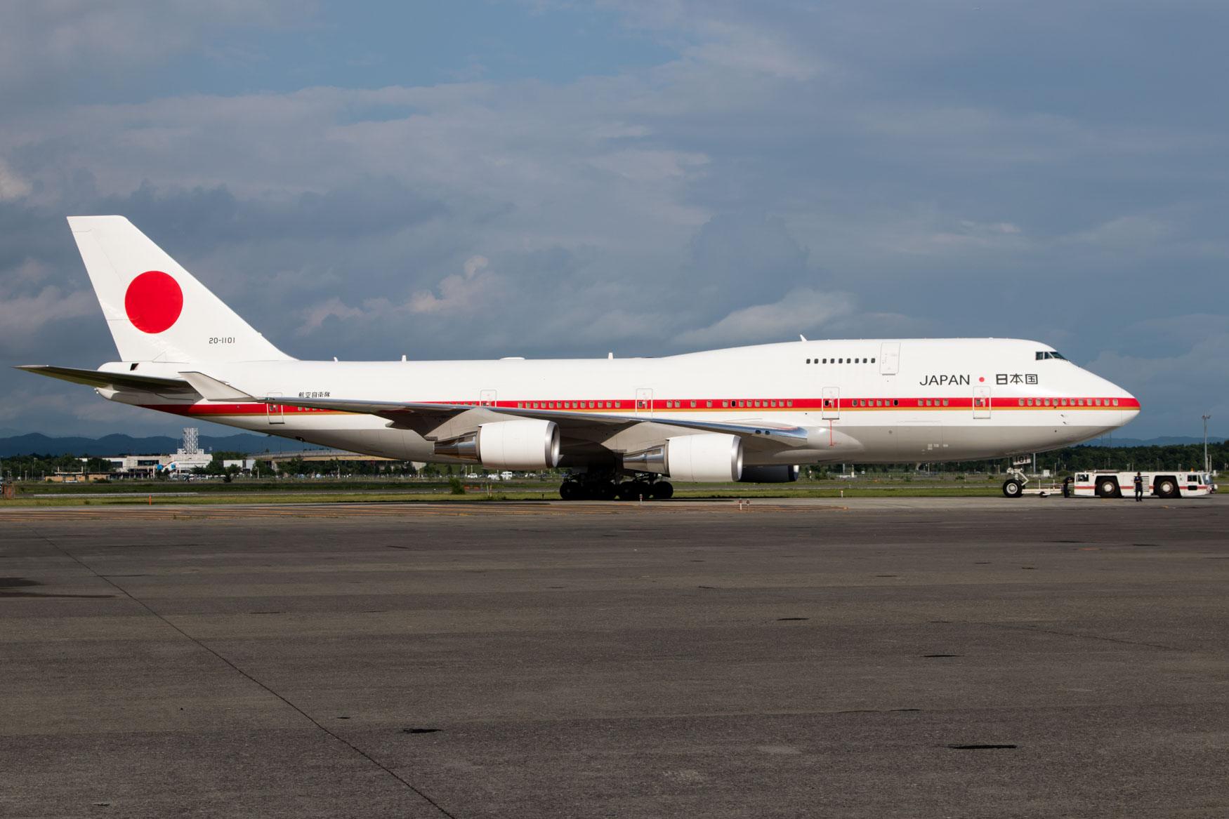 JASDF Boeing 747-400