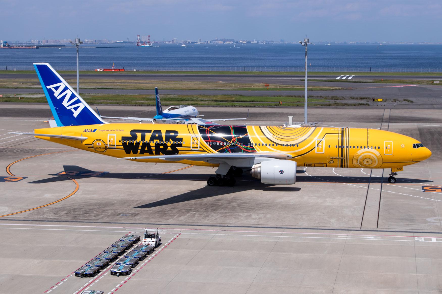 ANA C3PO Jet
