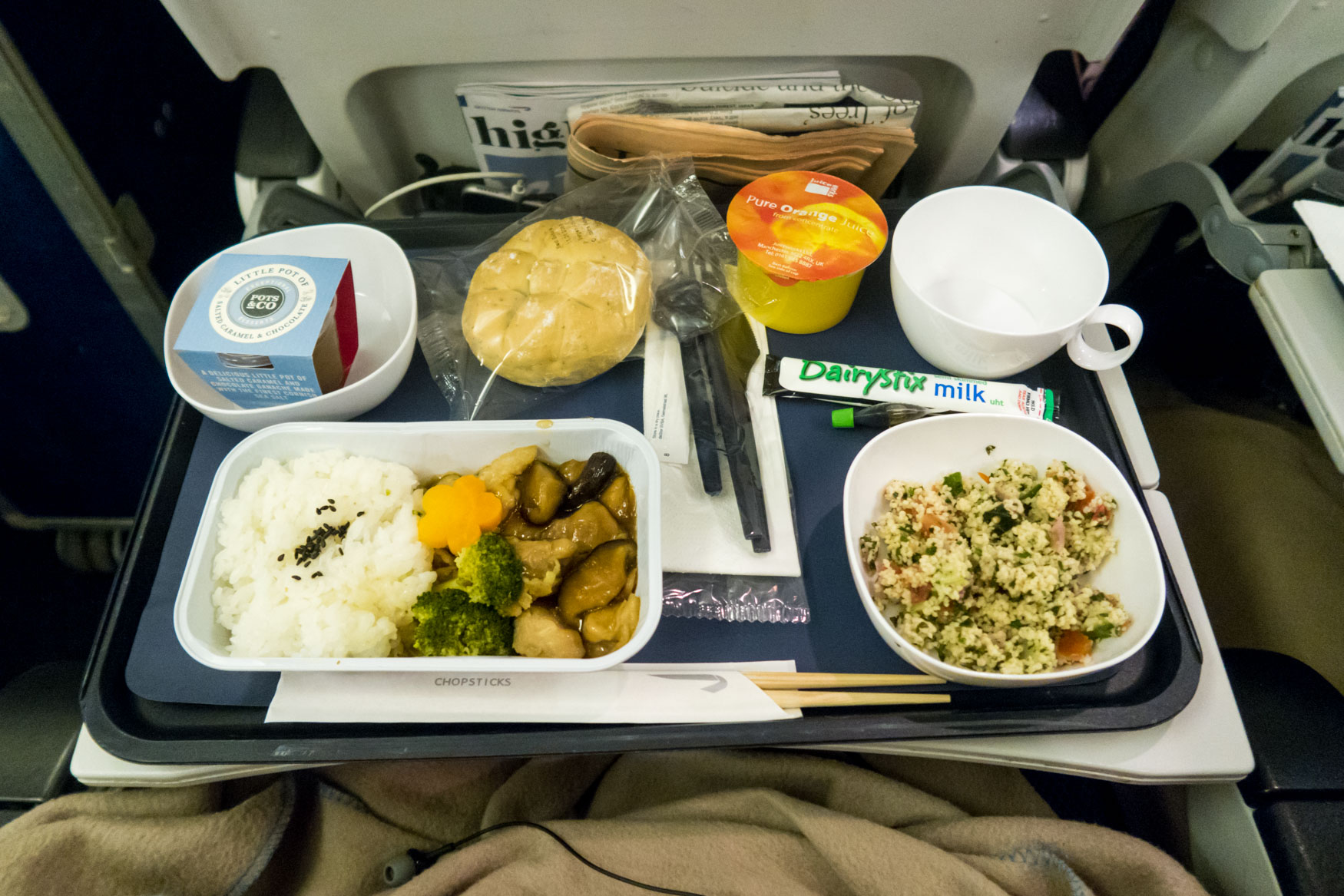 British Airways Lunch London to Tokyo