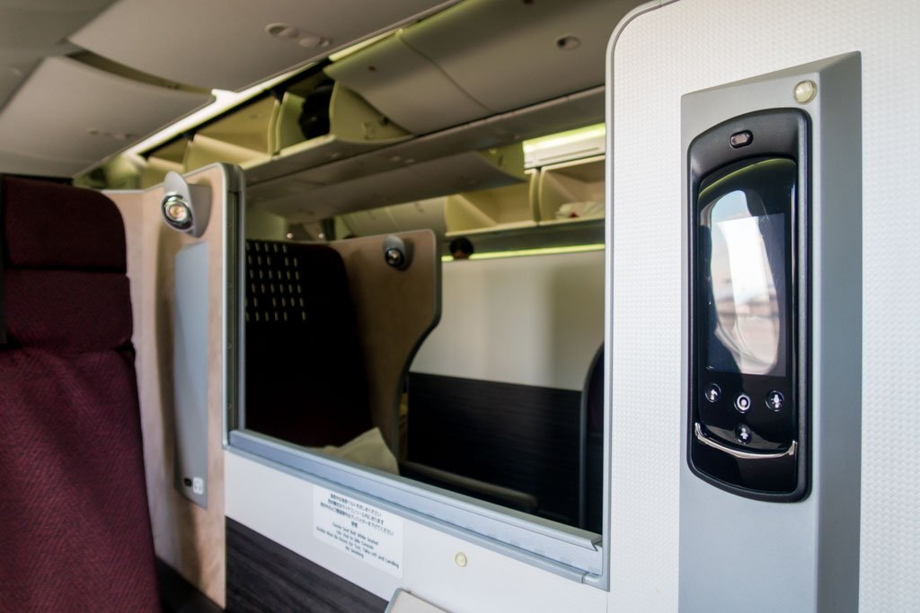 JAL Apex Suite Privacy Screen Down