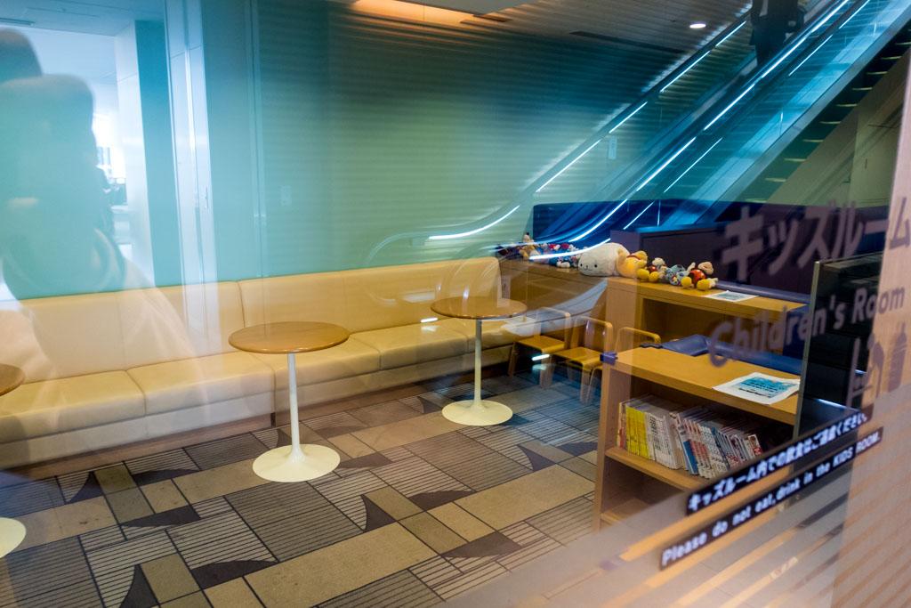 JAL Sakura Lounge Narita Children's Room