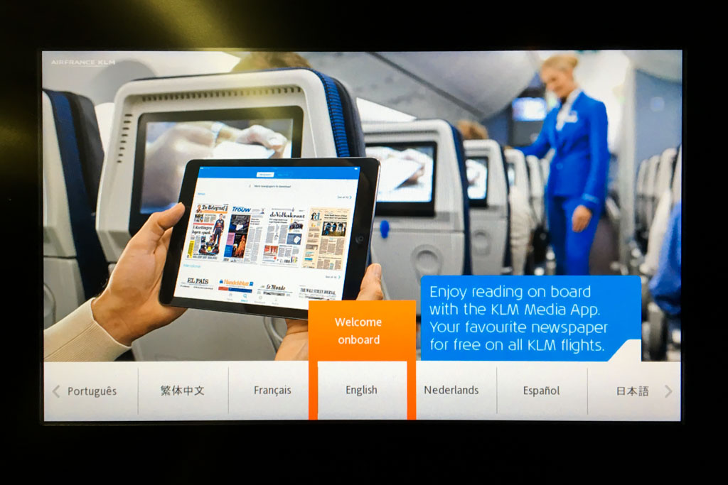 KLM In-Flight Entertainment Welcome Screen