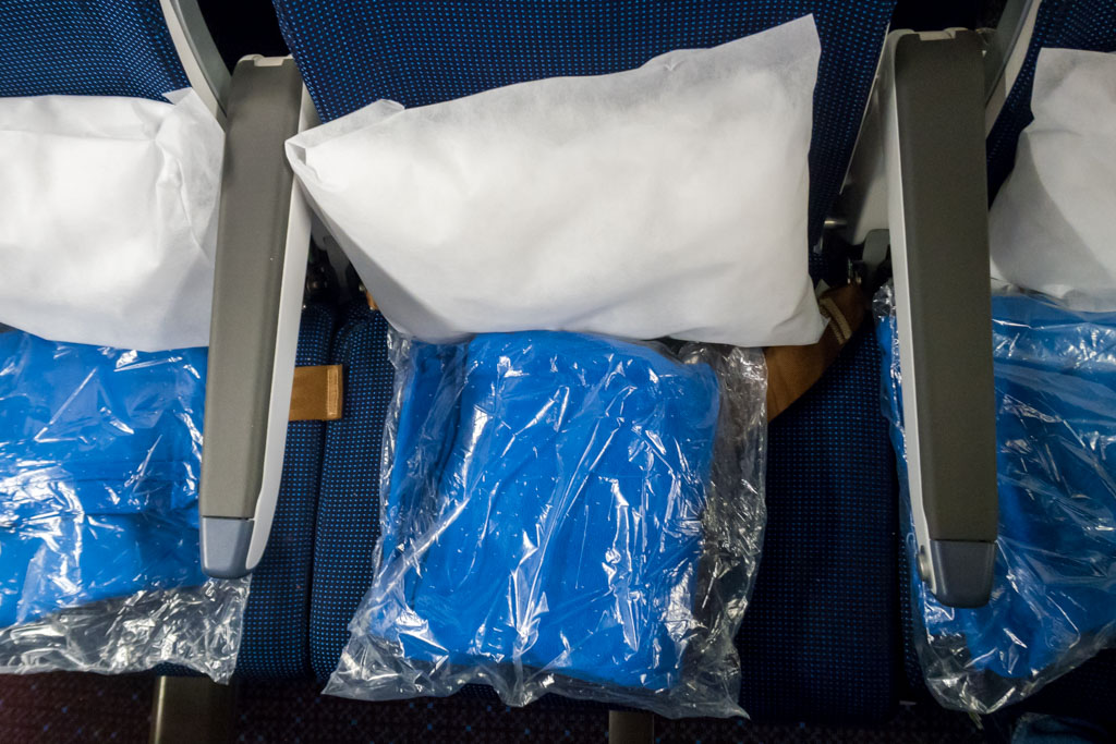 KLM Blanket and Pillow