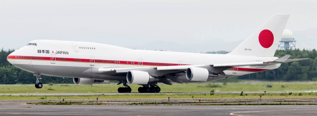 Japan Air Self-Defense Force 747-400 Loses a Small Panel After Taking-Off from Chitose Air Base
