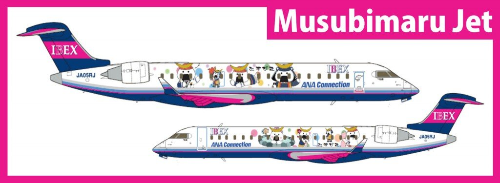 Ibex Airlines and Miyagi Prefecture Enter into an Agreement That Includes the Introduction of a New Logojet Musubimaru Jet
