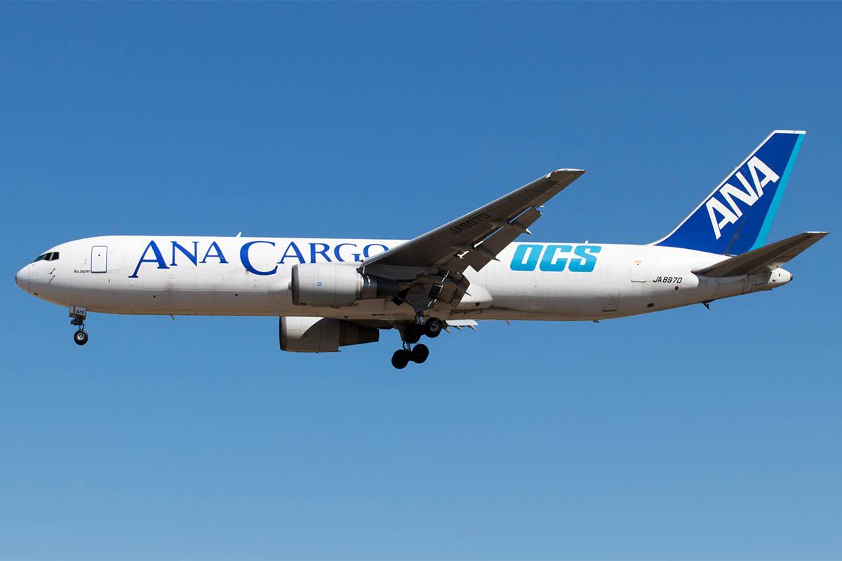 ANA Cargo Boeing 767