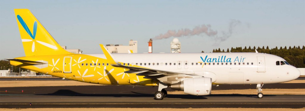 Vanilla Air Opens Fukuoka - Taipei Taoyuan for Booking, the First Flight to Operate on March 25, 2018