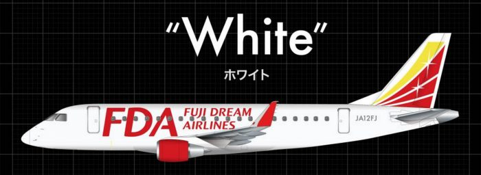 Fuji Dream Airlines: The Colorful Japanese Airline Chooses White for Its 12th Aircraft