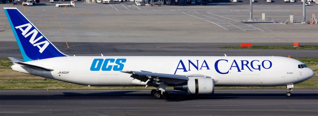 ANA Cargo to Acquire 2 Freighters Larger Than Its Current Boeing 767-300Fs Before the End of FY2022