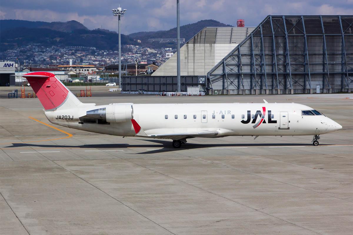 J-Air CRJ-200