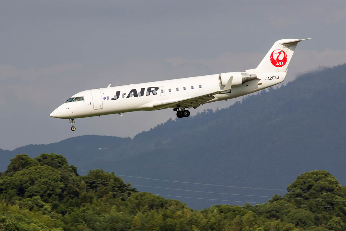 The Era of Bombardier CRJ-200s and DHC-8-Q300s Operated by Japanese Airlines Is Over