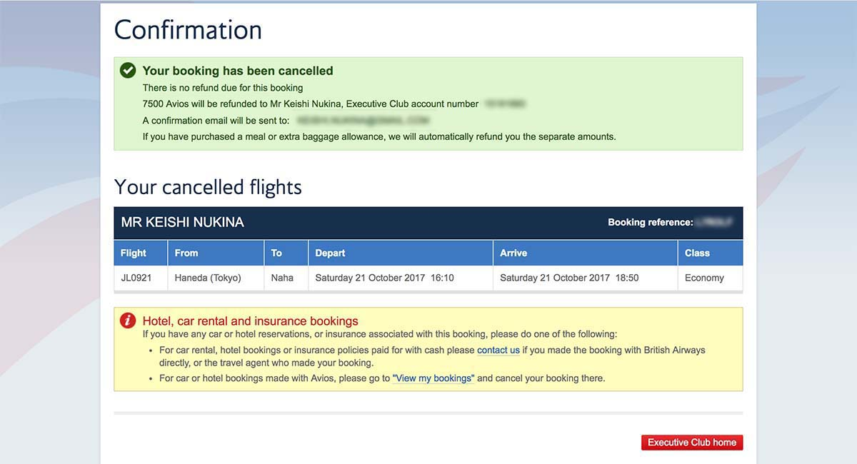 Cancelling Japan Airlines Domestic Flight Booked with Avios