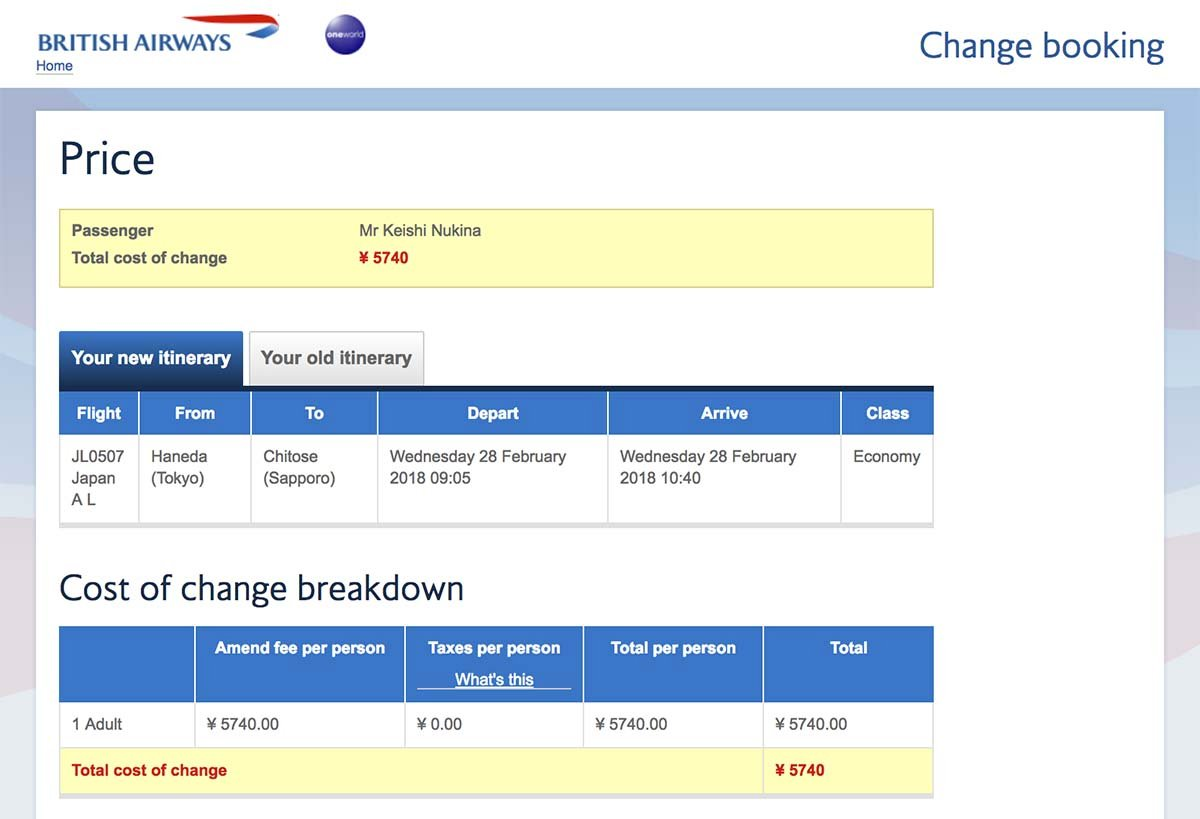 (How) Can You Reschedule a JAL Award Booked with Avios?