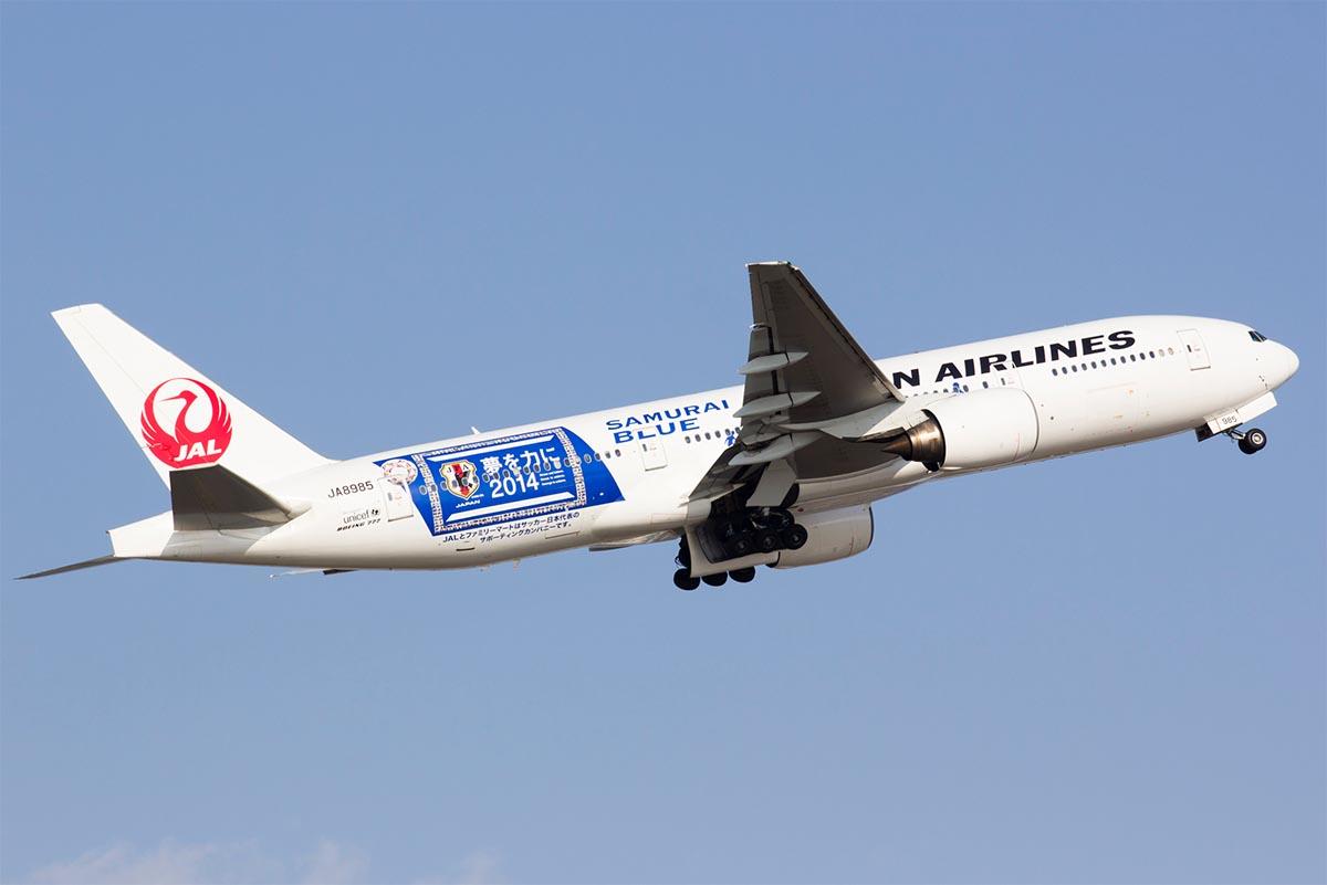 JAL SAMURAI BLUE Jet 2014