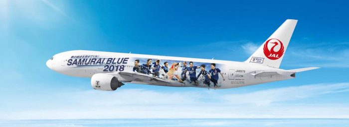 Japan Airlines' SAMURAI BLUE Jet to Return to the Japanese Skies in Late March 2018