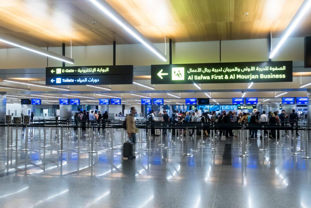 Doha Airport Immigration Queue