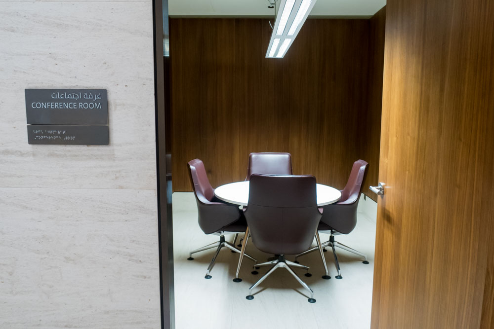 Conference Room in Qatar Airways Arrival Lounge