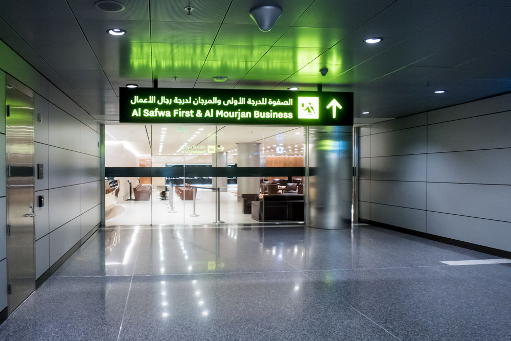 Doha Airport Al Safwa First and Al Mourjan Business Immigration Area