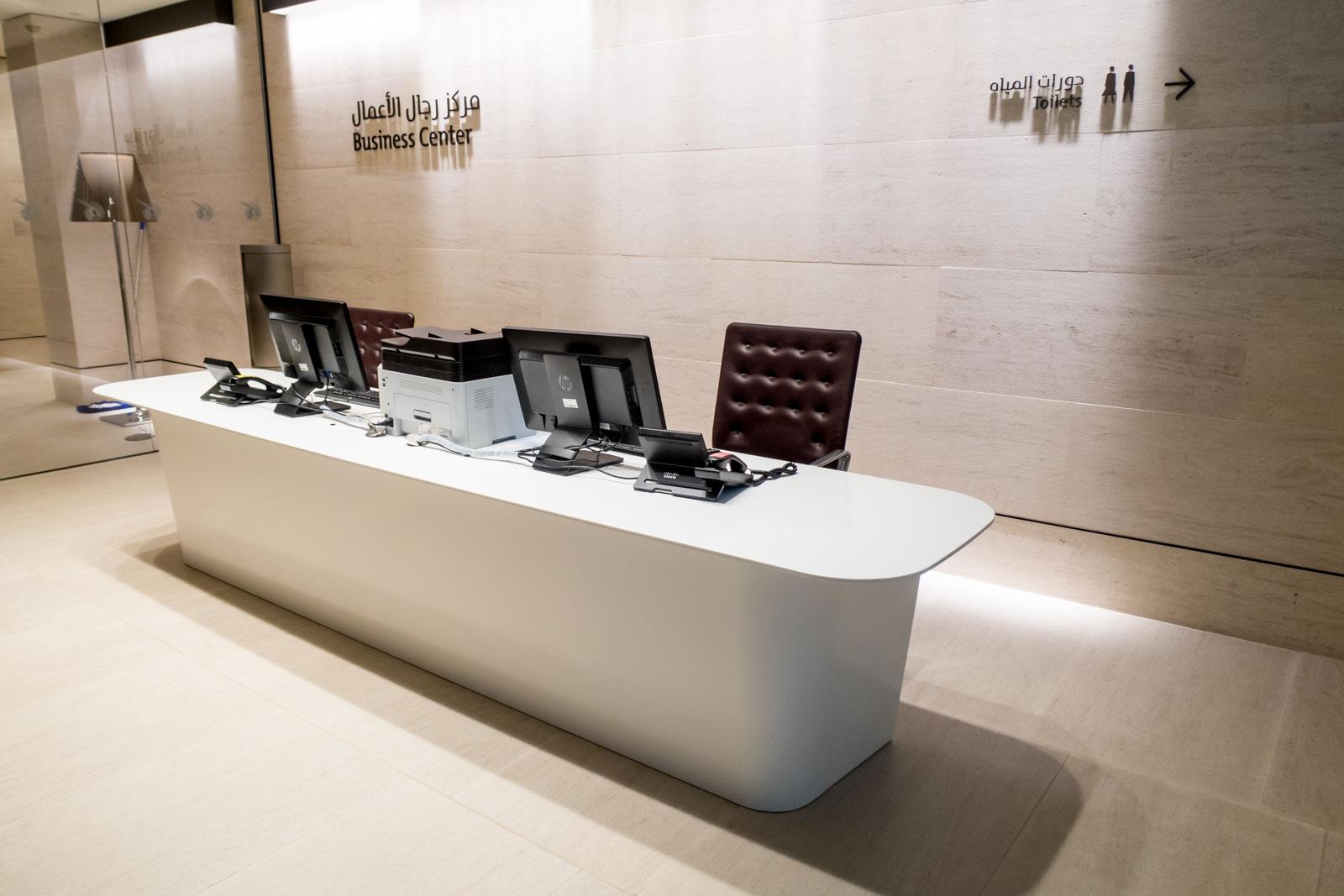 Qatar Airways Business Center Arrivals Lounge Doha