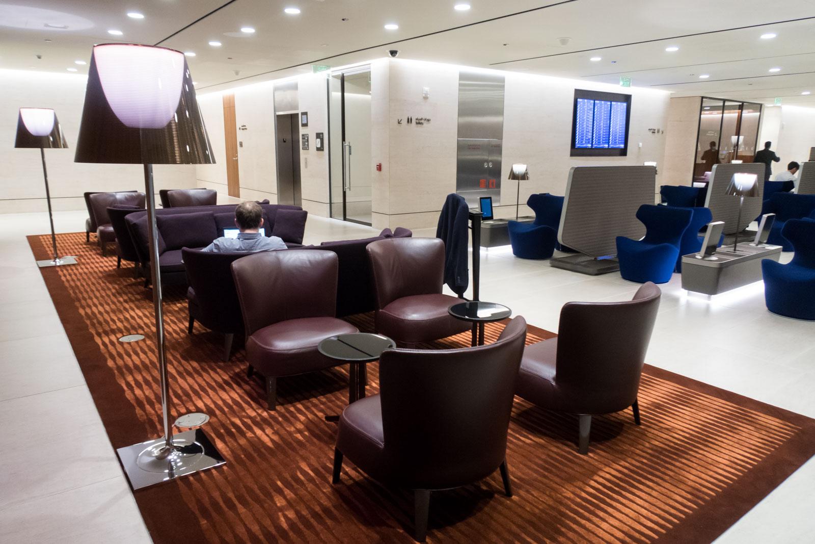 Qatar Airways Arrivals Lounge Seating